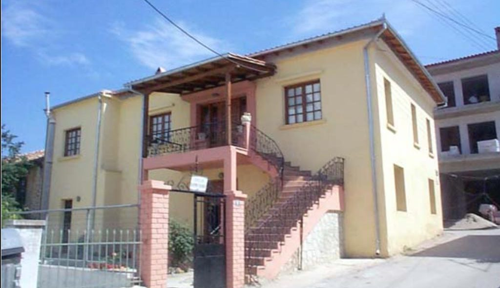 Folklore Museum Polygiros